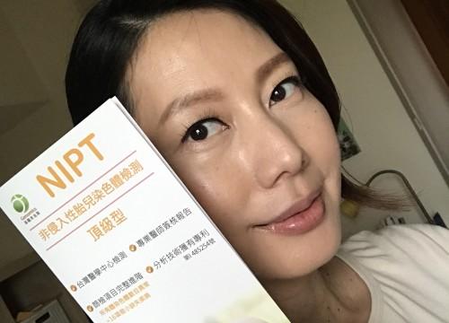 【名人分享】丁寧選用基龍米克斯NIPT產前檢測,安心享受懷孕的旅程!