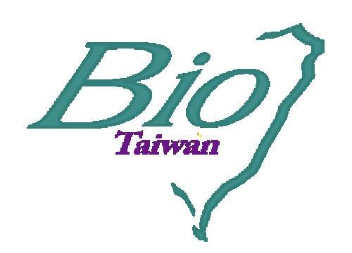 6/29-7/2台灣生物科技大展、7/1名醫講座,基米邀請您一同參與!